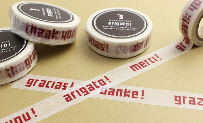 Spiral Market オリジナルブランド「+S」の世界6カ国語の「ありがとう」をスパイラルフォントでデザインしたマスキングテープが並べられている画像