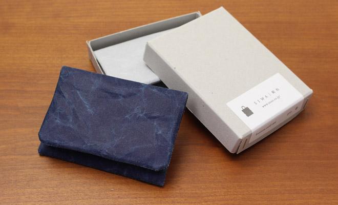 SIWA 紙和(しわ)/名刺ケース(2色)/名刺ケース ダークブルーのイメージ画像
