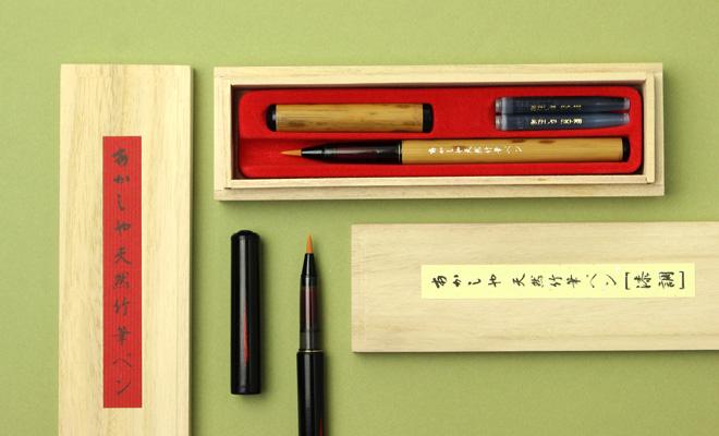 あかしや天然竹筆ペン 桐箱入り(2種)/竹筆ペン ナチュラルとブラックが並んだ画像