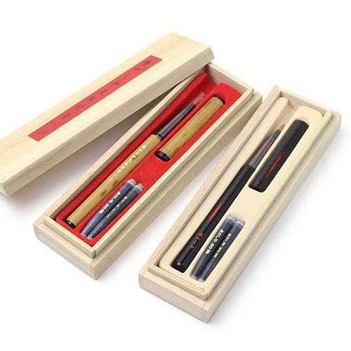 あかしや天然竹筆ペン 桐箱入り(2種)