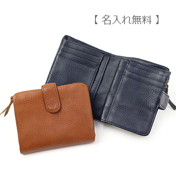 【名入れサービス専用】Arizona アリゾナ/ベルト付き2つ折り財布(2色)
