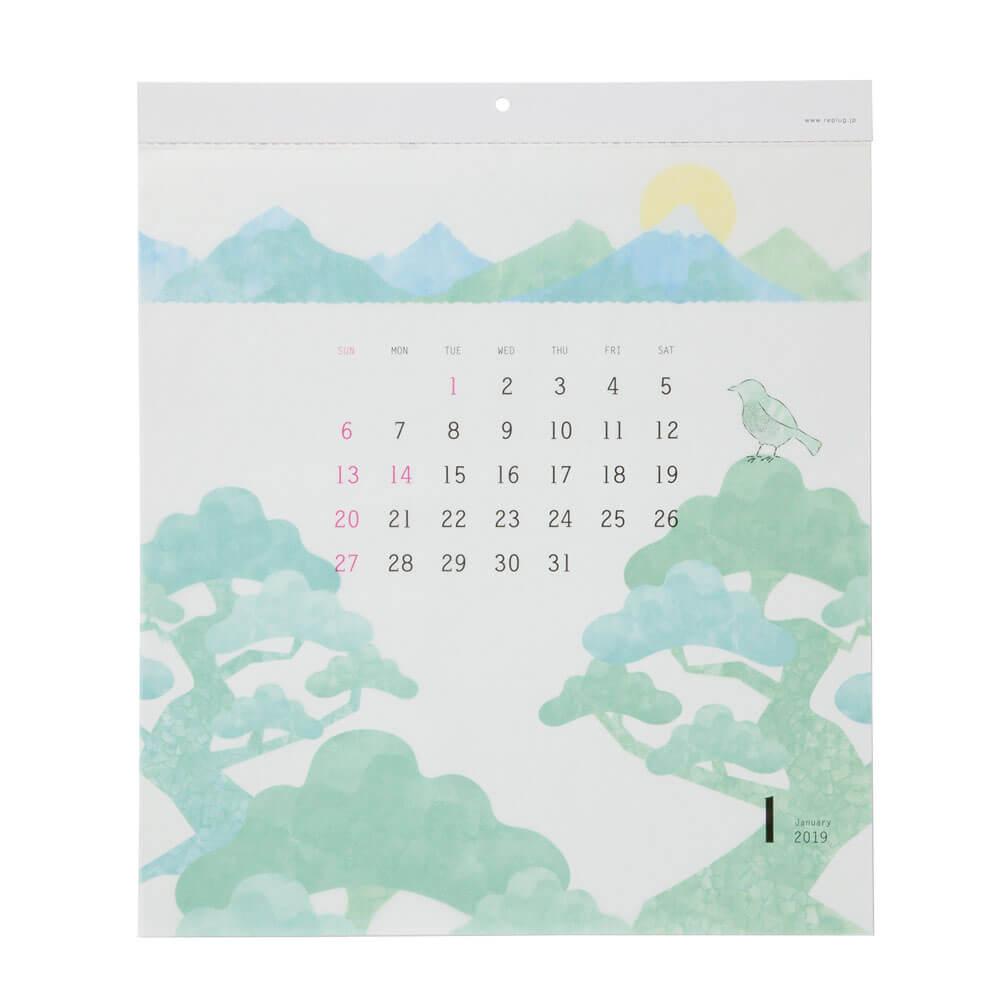 2019カレンダー/Re+g リプラグ「glassine paper Calendar」グラシンペーパーカレンダー