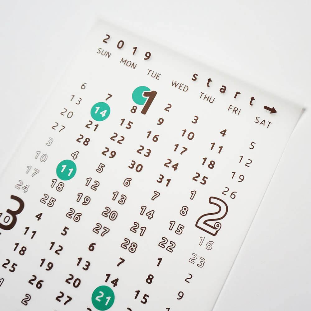 2019カレンダー/KOTOTOI  コトトイ 「365日つながっている ポスターカレンダー」(5色)