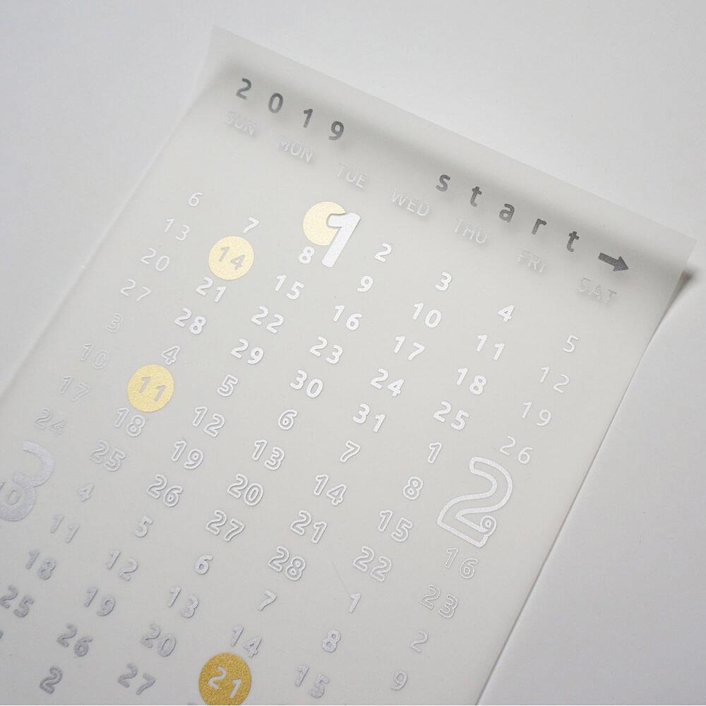 stay gold(金×銀)