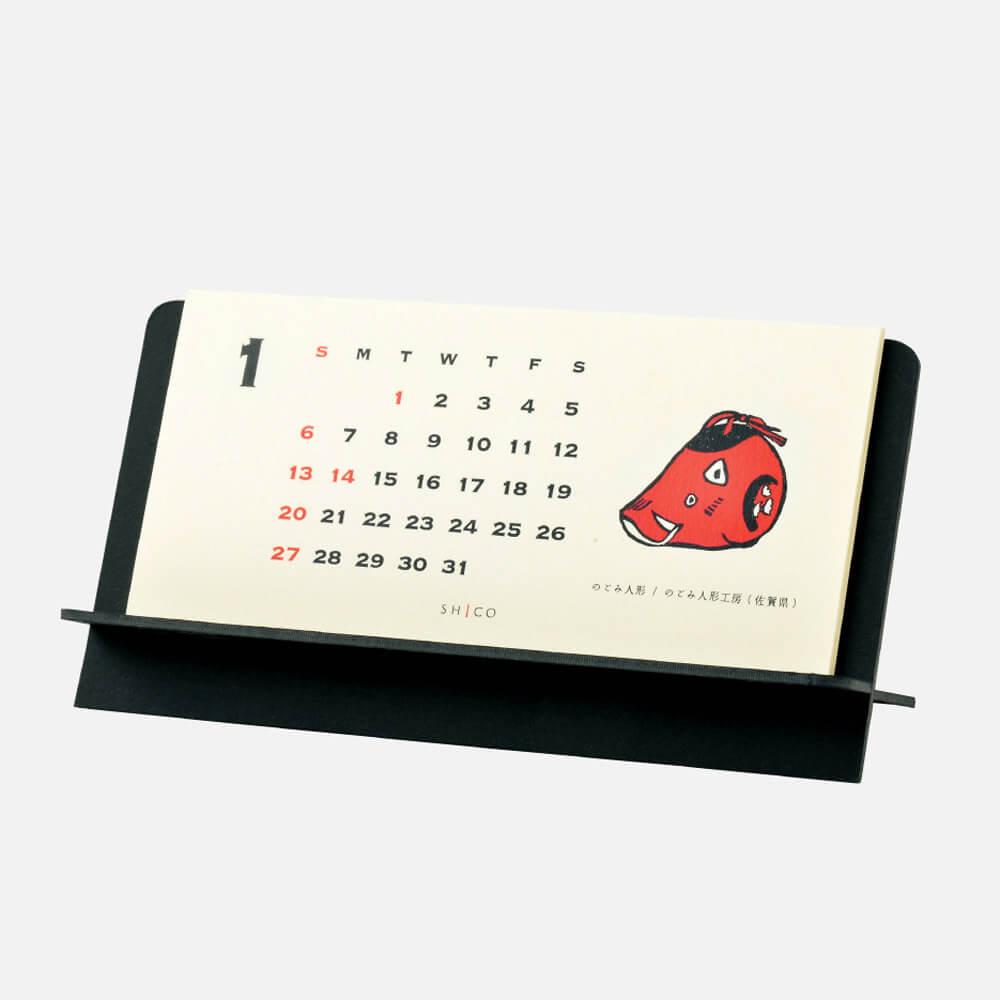 2019カレンダー/SHICO シコウ 「干支めぐり 郷土玩具カレンダー」