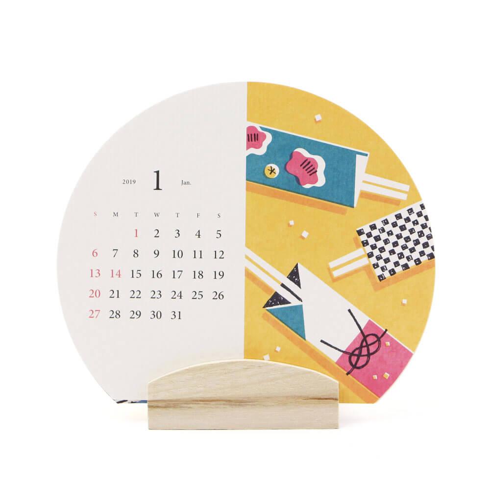 2019カレンダー/SHICO シコウ 「和彩カレンダー」