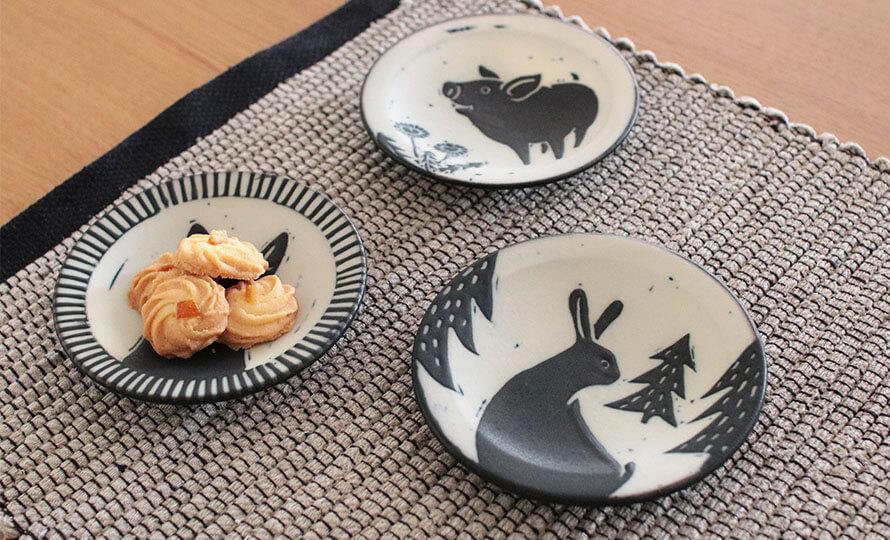坂井千尋 plate12 プレート 8種