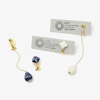 UU ceramic jewelry and objects ウウ セラミックジュエリー アンド オブジェクツ/イヤリングセット S「ドロップ・雨粒 Candy & Rain Drops」(2色)
