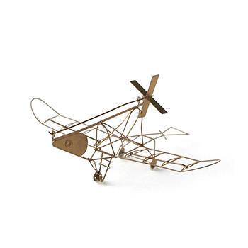 AEROBASE エアロベース/カラス型飛行器「The Crow-brass」(B008、B012)