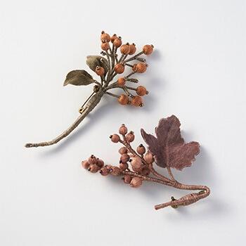 Veriteco ヴェリテコ/実の植物のコサージュ(2種)