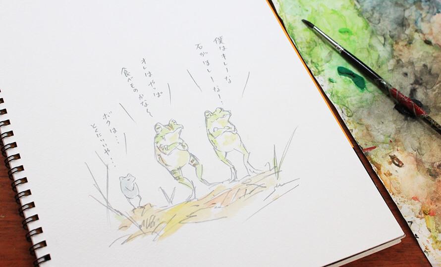 じゅえき太郎 ゆるふわ昆虫図鑑 ボクらはゆるく生きているのイメージ画像