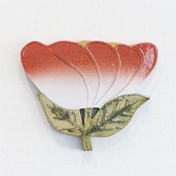 石本藤雄/花のレリーフ 品番:SF6-1【抽選販売】