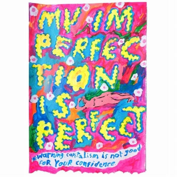 ジュリ・ベーカー Juli Baker/perfectly imperfect