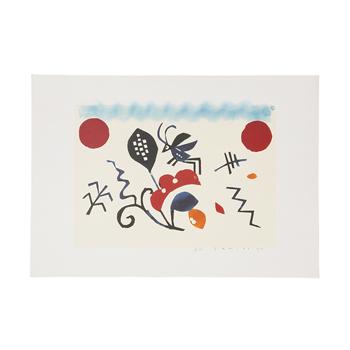 柚木沙弥郎Samiro Yunoki/型染画シリーズ「秋の虫」